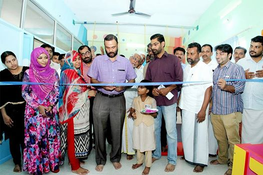 occupational-therapy-unit-inauguration